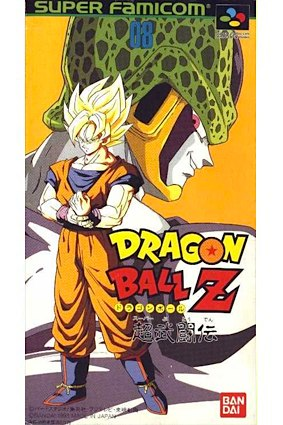DRAGON BALL Z (AB TOYS) 1996 - Page 3 Dragon11