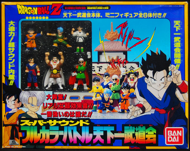 DRAGON BALL Z (AB TOYS) 1996 - Page 3 Full_c10