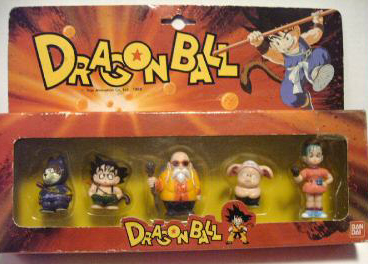 DRAGON BALL Z (AB TOYS) 1996 Img_0118