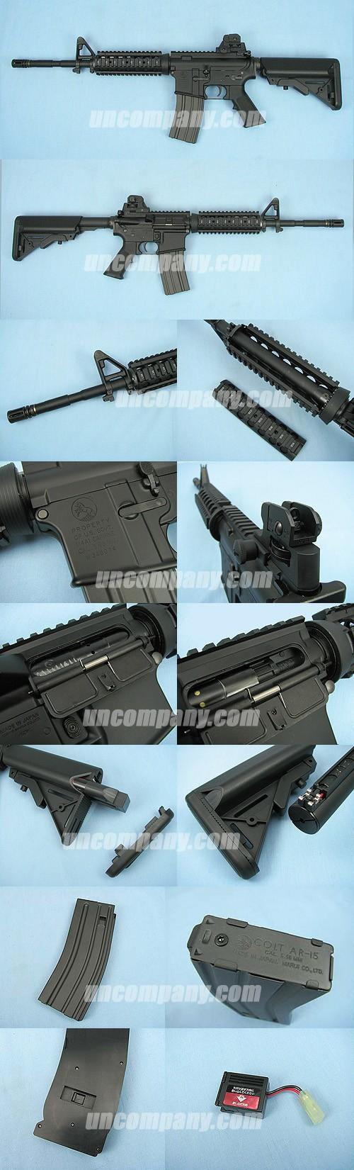 Marui SOPMOD M4 AEG (Blow Back) Mu-aeg10