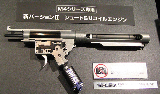 Marui SOPMOD M4 AEG (Blow Back) Tm_v2_10