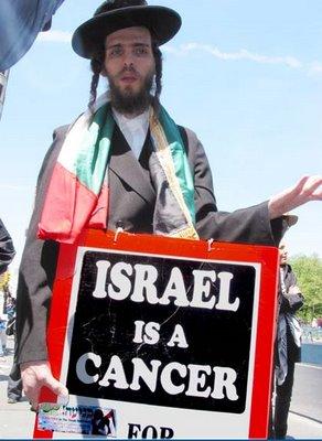 Gaza Israel10