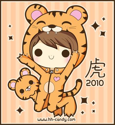 kawaii Year_o10