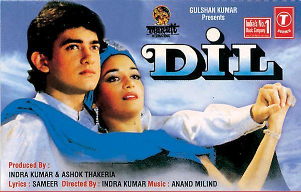 Dil_1990 2ewifm10