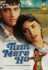 Tum Mere Ho_1990 Nehafl10