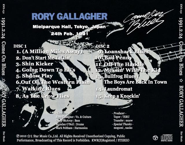 Rory Gallagher - Tokyo, 24 février 1991 [Bootleg] Rg199111