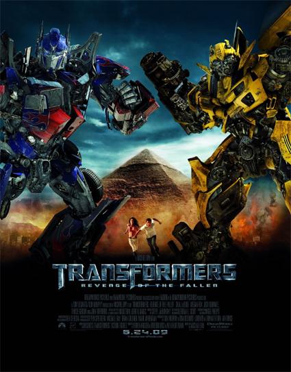 Nouveaux Posters ! (Maj 03/06/2009 - ajout 5 affiches en très haute résolution) Off10