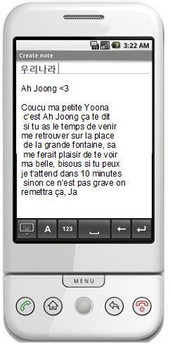 Petite journée entre amie entre Yoona et Kim Ah Joong Diotek10