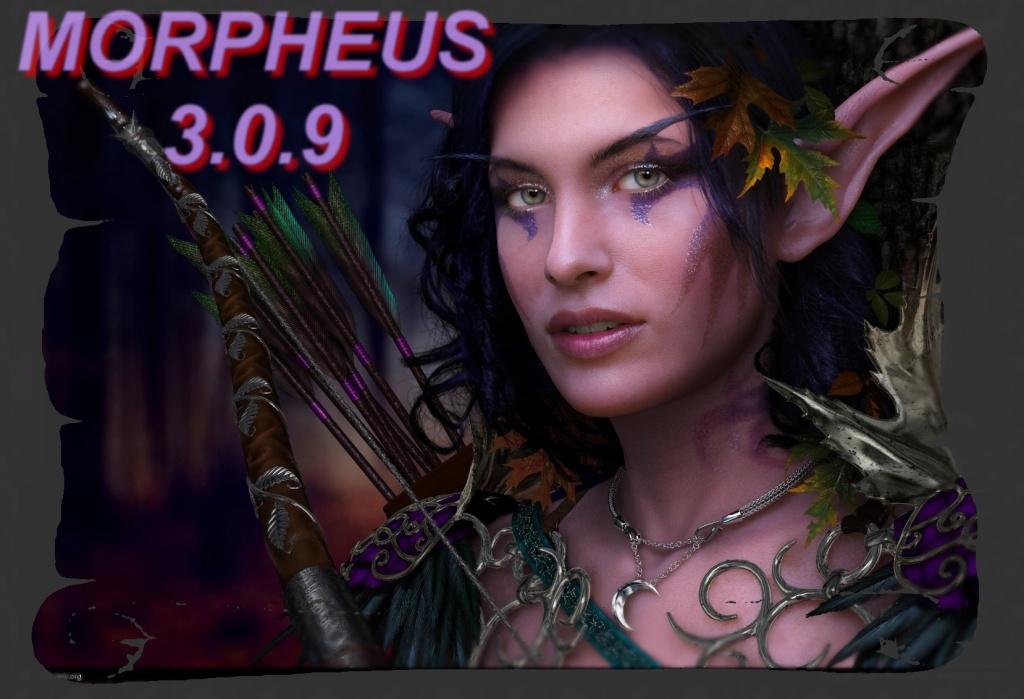 Forum Morpheus