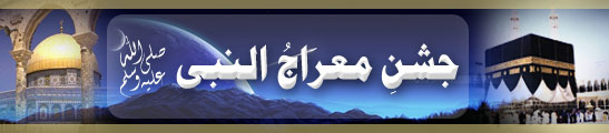 madani channel live