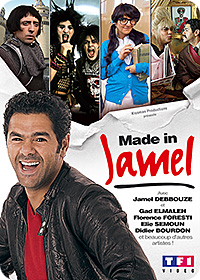 Jamel - Made in Jamel 12912011