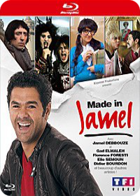 Jamel - Made in Jamel 12912014