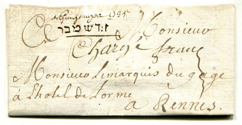 Caractères hébreux sur lettre de 1735 Guinga10