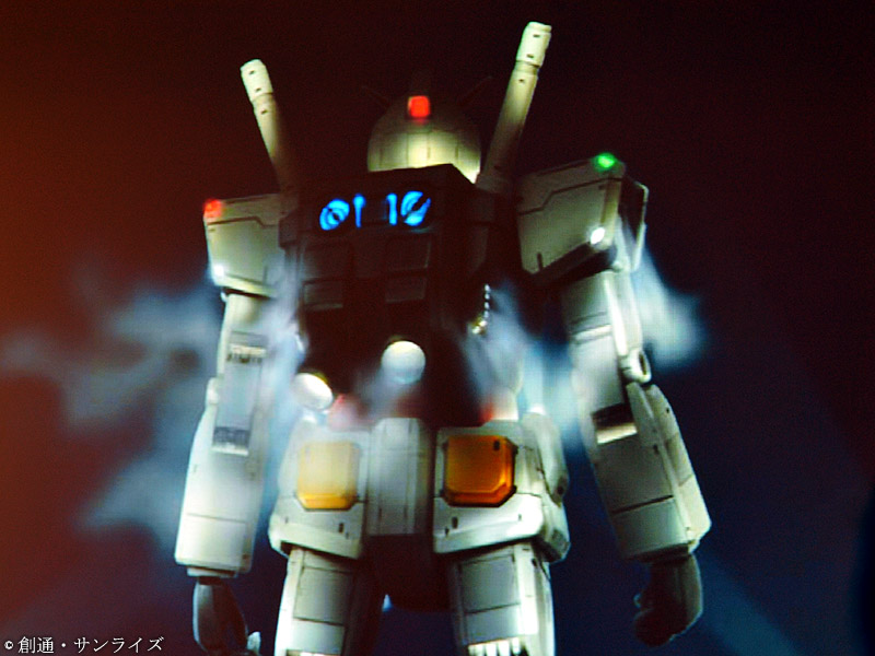 Gundam Scale Model Banda111