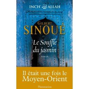 Gilbert SINOUE (Egypte/France) 514zfi10