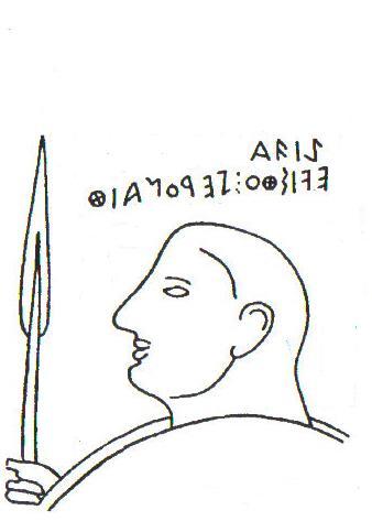 Gjuha e vjeter shqipe A_vis_10
