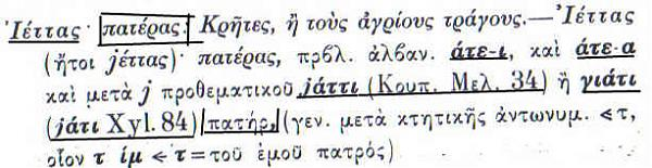 "Ancient """"Greek""""""---- Albanian - Page 3 Ietta110"