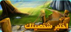 أميرات ديزنى 9oc02813