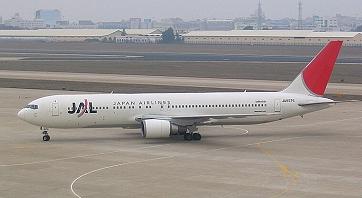 Livraisons d'avions Ja897610