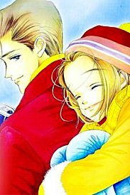 Akira & Midori <3 0008-010