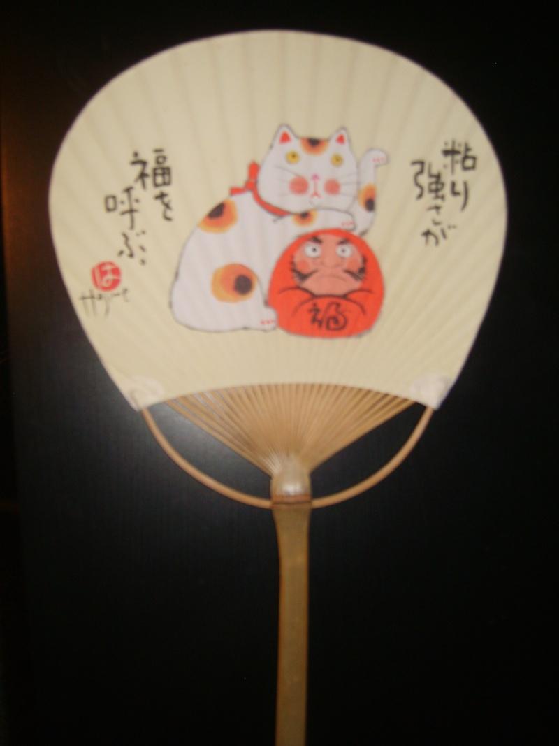 Produits dérivés et décos de la japan expo 2009 S8303221
