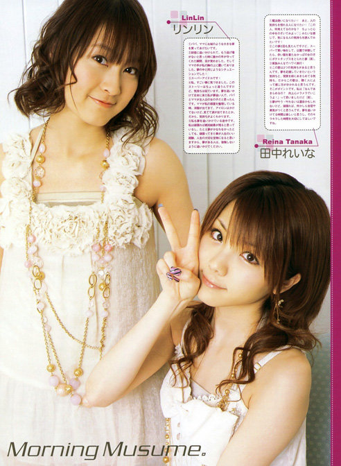 Morning Musume interview  in Kindai magazine (related to 39th single) Articl11