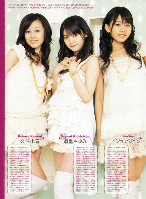 Morning Musume interview  in Kindai magazine (related to 39th single) Articl14