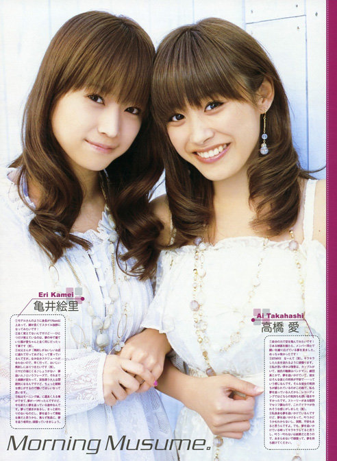 Morning Musume interview  in Kindai magazine (related to 39th single) Articl19