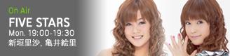 InterFM Aragaki kamei! sunday Gakika18