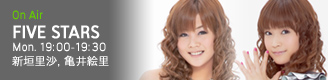 InterFM Aragaki kamei! sunday Gakika19