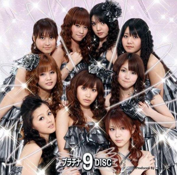 MOMUSU platinum 9 disc songs L_0e7510