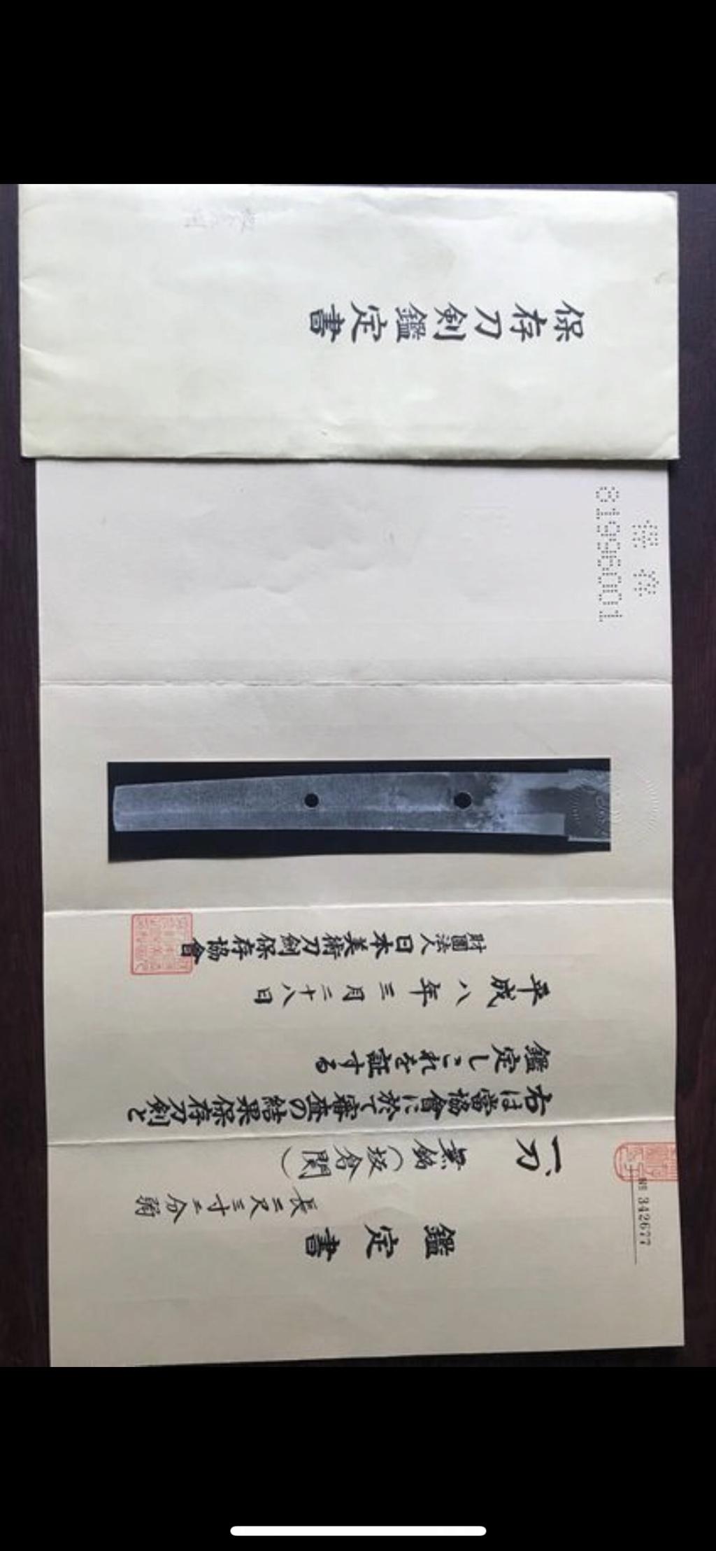 Katana muromachi période  2c0faa10