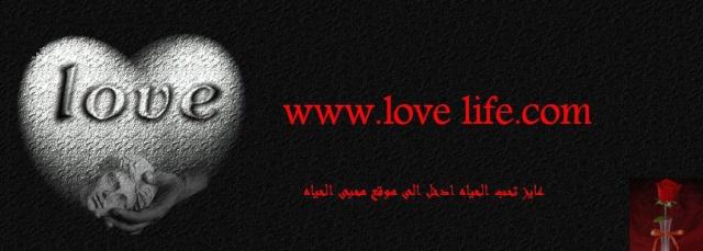 www.life's love.com