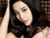 China Female Artists