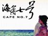 Taiwan Movies