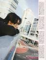 NEWS - Page 6 Katoka12
