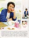 [Groupe] Arashi Katoka20