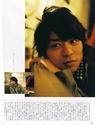[Groupe] Arashi Katoka23