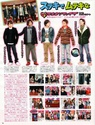 [Groupe] Arashi Katoka31