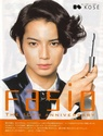 [Groupe] Arashi Katoka32