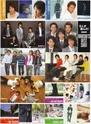 [Groupe] Arashi Katoka33