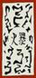 Ninja Tool Shop Paper_10
