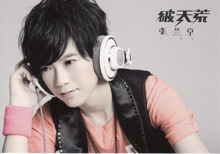 [Profile] Jing Chang a.k.a Zhang Yun Jing/Chang Yun Jing Faceca14