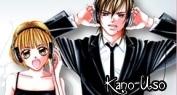 Kanojo wa Uso wo Aishisugiteru~ - Página 18 6_ku10