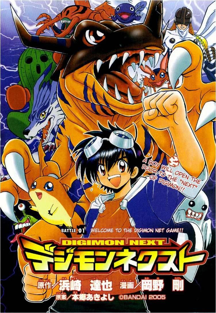 Digimon Next - PT Imagem61