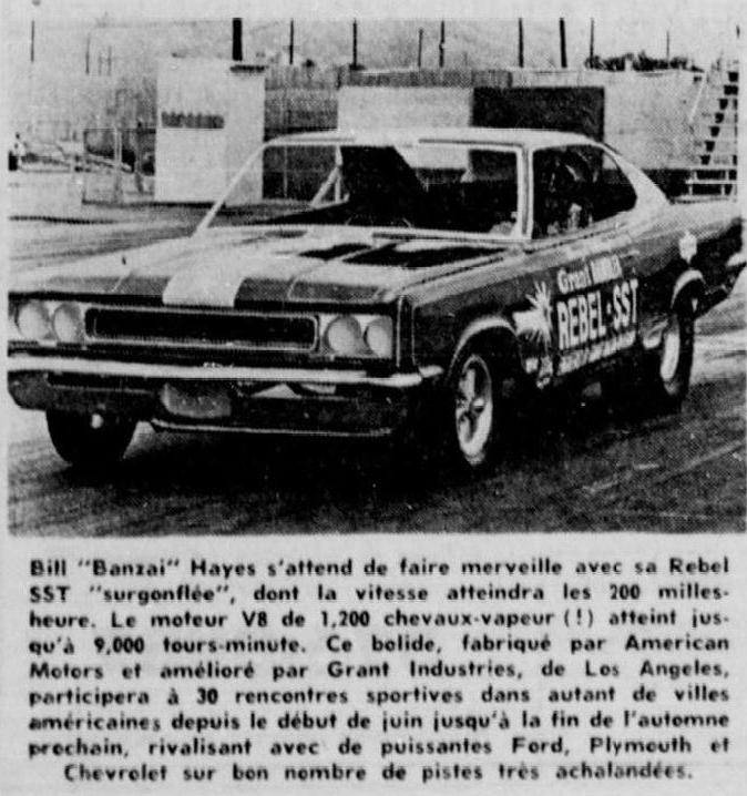 Vielles publicitées de course au Québec 1967_a10