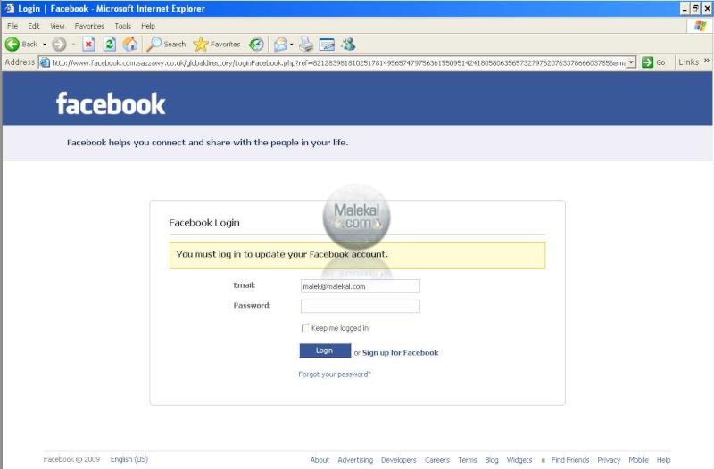 Conseils de sécurité : FaceBook contre les escroqueries, virus et Hacks Facebo10