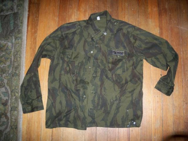 Israeli Camouflage Shirt.....Unusual Pattern 103_2810