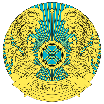 ASTANA la capital de Kazajistán 400px-10