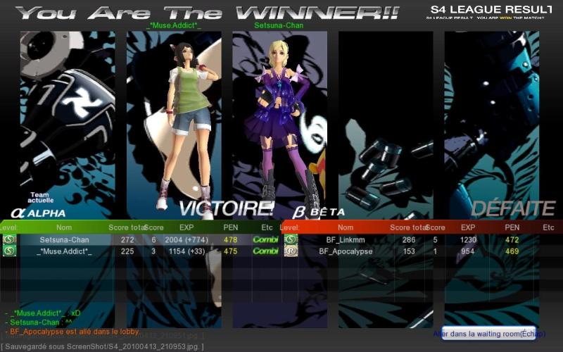 Double Duels sword Muse + Setsuna vs Link et apocalypse de la BF S4_20127
